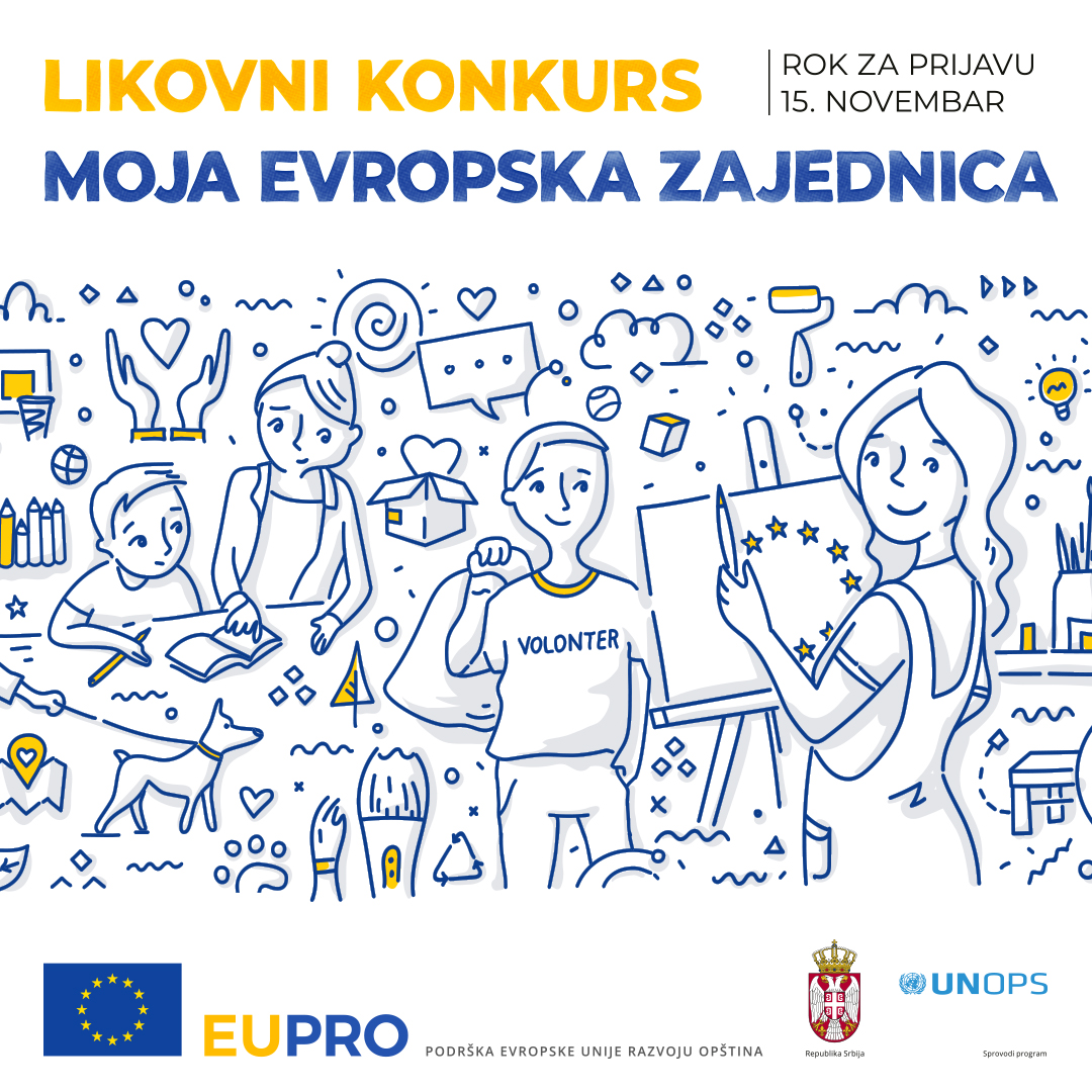 """Отворен ликовни конкурс за календар ЕУ ПРО програма за 2020. годину """"Моја европска заједница"""""""