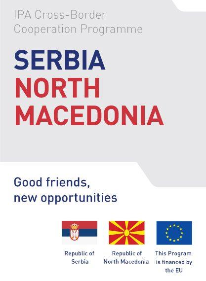 Припрема новог ИПА III програма прекограничне сарадње Србија – Северна Македонија 2021-2027