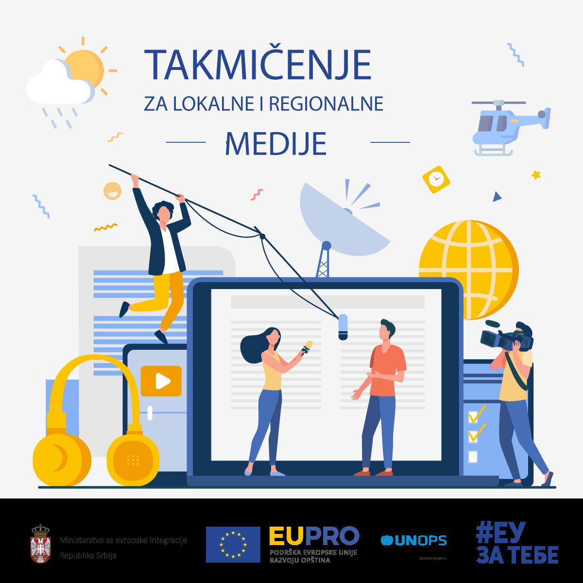 Почиње ЕУ ПРО медијско такмичење за најбоље прилоге о подршци ЕУ на локалном и регионалном нивоу