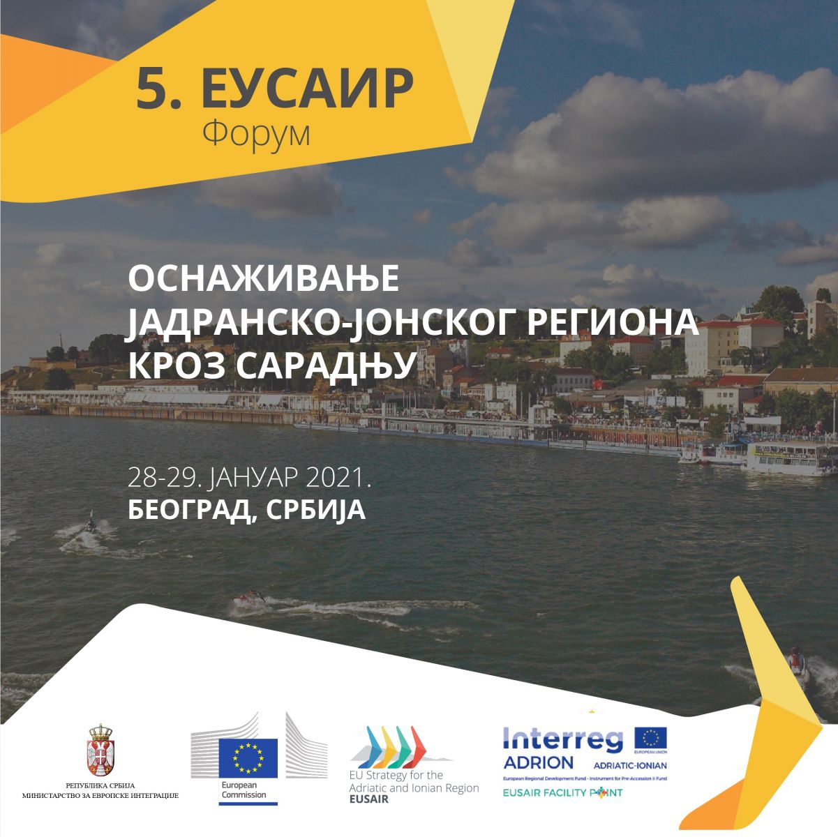 Fifth Annual Forum of the EU Strategy for the Adriatic-Ionian Region (EUSAIR)