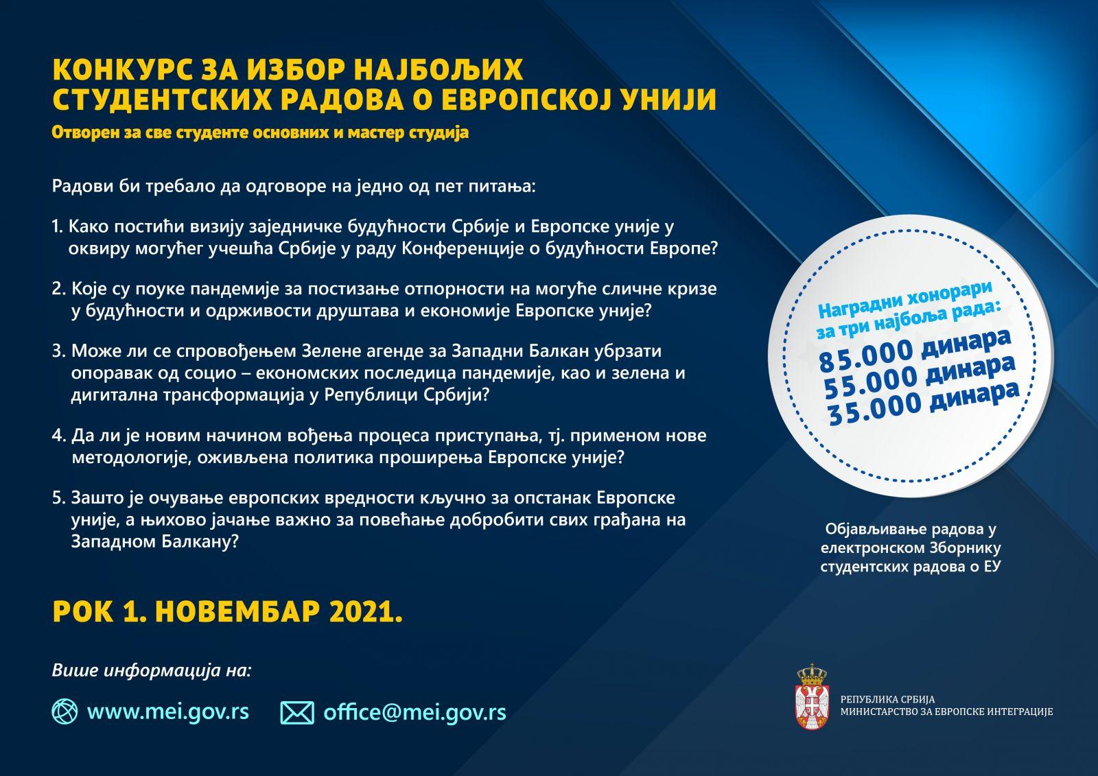 Produžen rok konkursa za izbor najboljih studentskih radova o EU