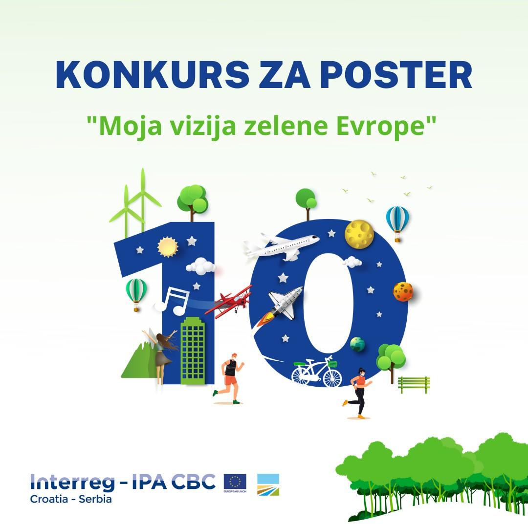 """Budi kreativan i učestvuj u konkursu za poster """"Moja vizija zelene Evrope"""""""