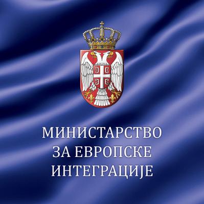 Подршка чланству Србије у ЕУ и даље стабилна - 55 процената