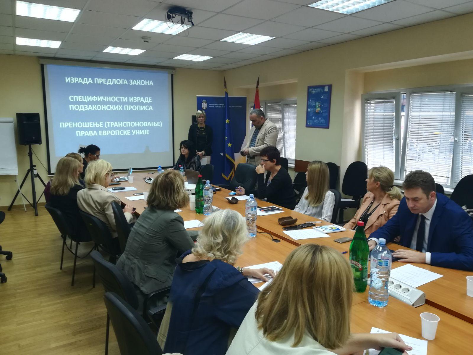 Организован семинар о изради националних прописа према прописима ЕУ
