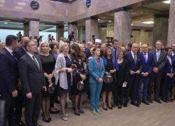 Отварање Народног музеја у Београду