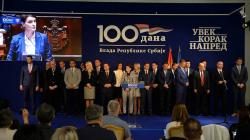 Serbian government marks 100 days of work in Kruševac