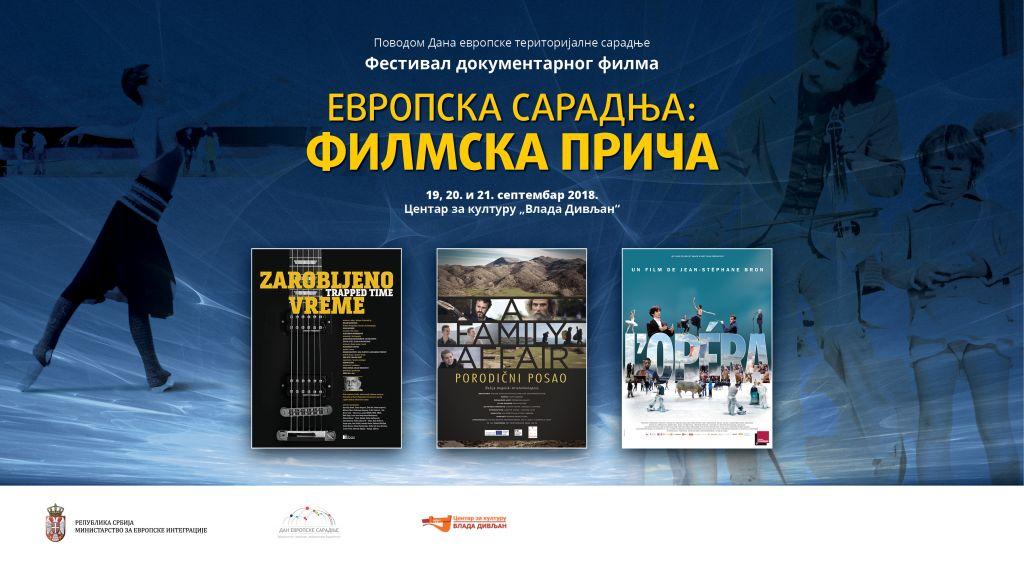 """Министарство за европске интеграције организује тродневни фестивал документарног филма - """"Европска сарадња: филмска прича"""""""