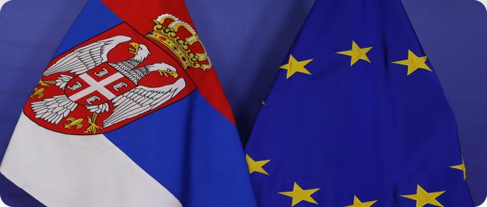 Објављени резултати конкурса за најбоље студентске радове о Европској унији