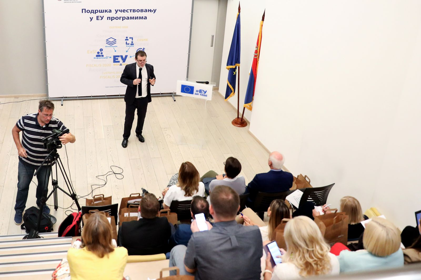 "Project ""Support to Participation in EU Programmes"" presented"