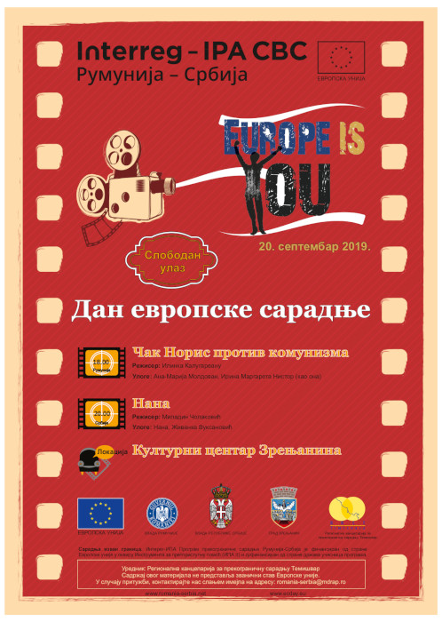 Обележавање Дана европске сарадње у Зрењанину
