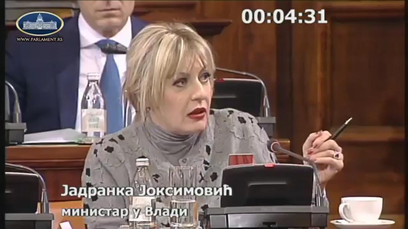 Ј. Јоксимовић: Србија поштује верске, етничке и друге различитости, требало би и други