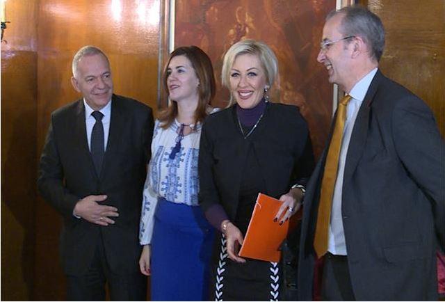 Деценија чланства Бугарске и Румуније у ЕУ