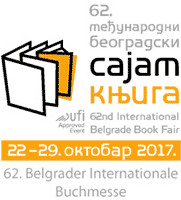 Ministry of European Integration for the first time at the International Belgrade Book Fair