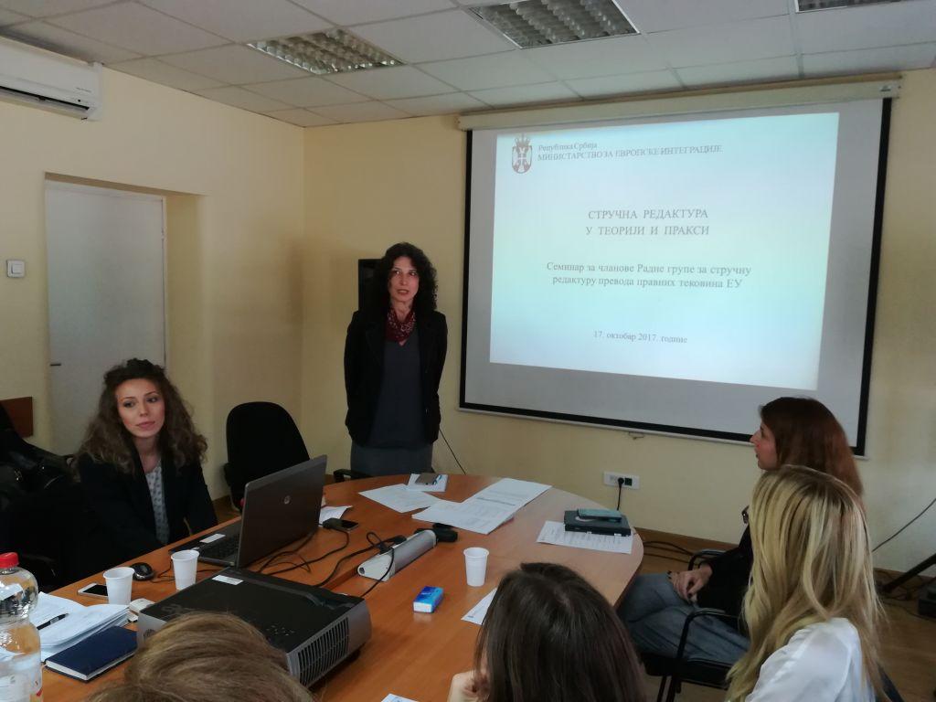 Обука стручних редактора за рад на припреми правних тековина ЕУ на српском језику