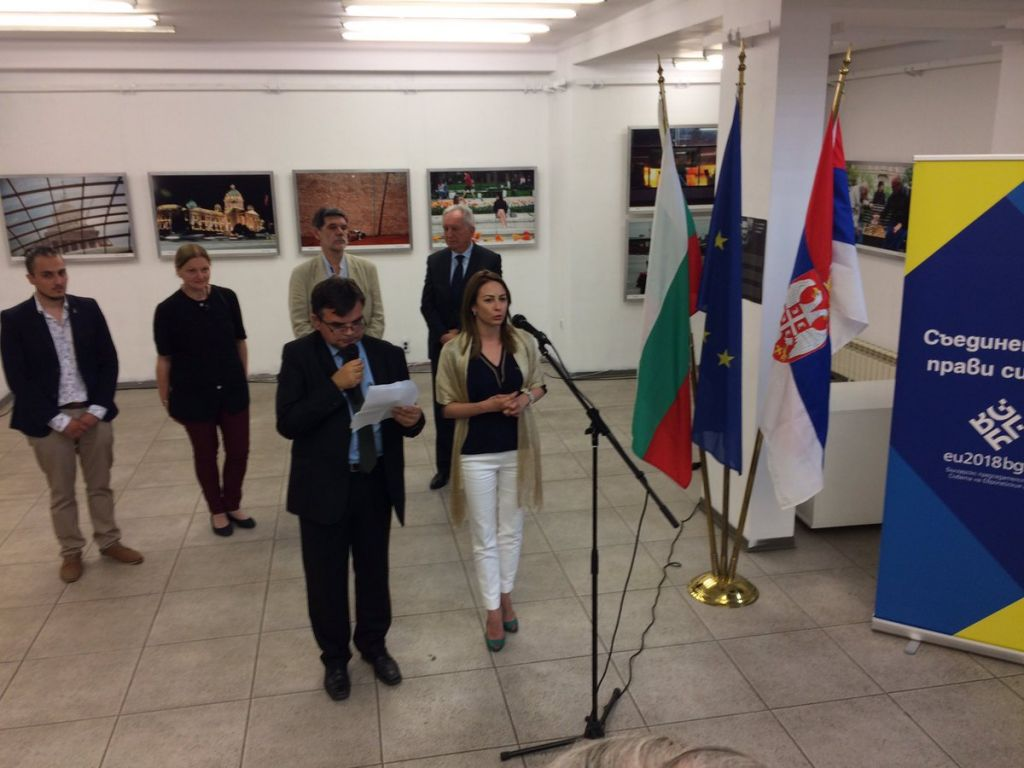 Photo exhibition 'Applied Nostalgia' opened in Sofia