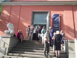 Отварање изложбе Примењена носталгија у Софији