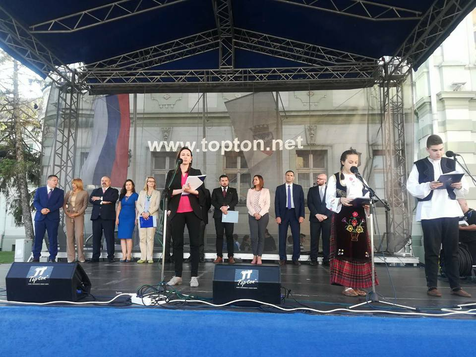 "Europe Day marked with ""European Village"" event in Zrenjanin"