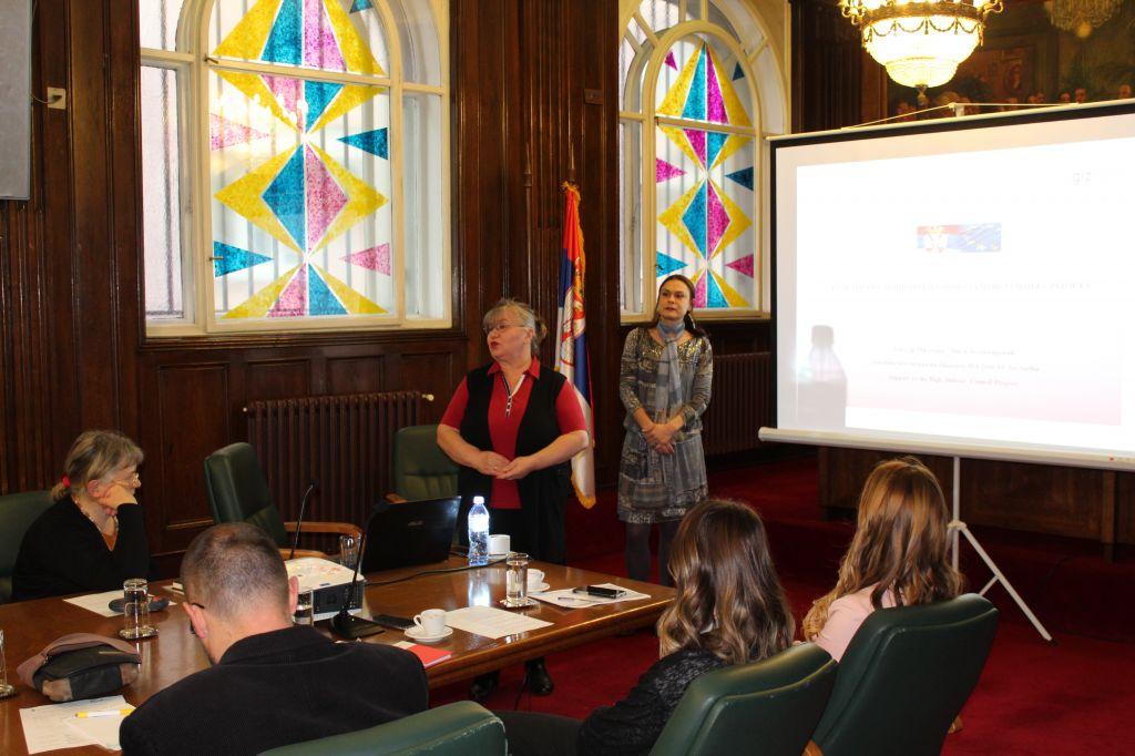 Одржан семинар о буџетирању акционих планова за приступање Србије ЕУ
