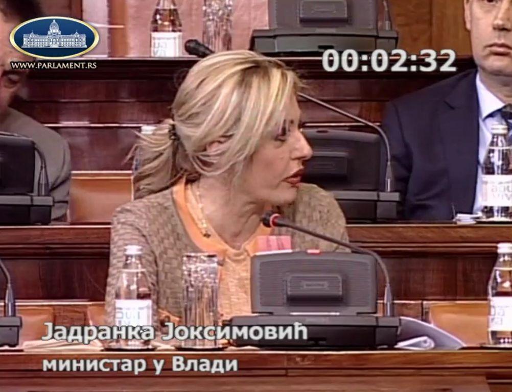 Ј. Јоксимовић: Реформа правосуђа у складу са европском праксом