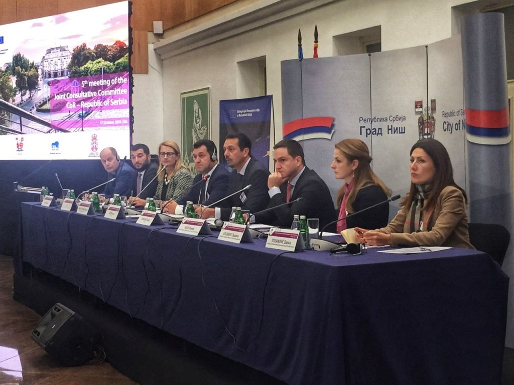 Session of the Joint Consultative Committee COR – Serbia